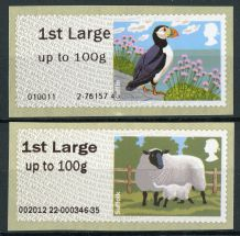 1st Class Large Letter (£1.15) Post & Go Self-adhesive Stamp (mixed designs)